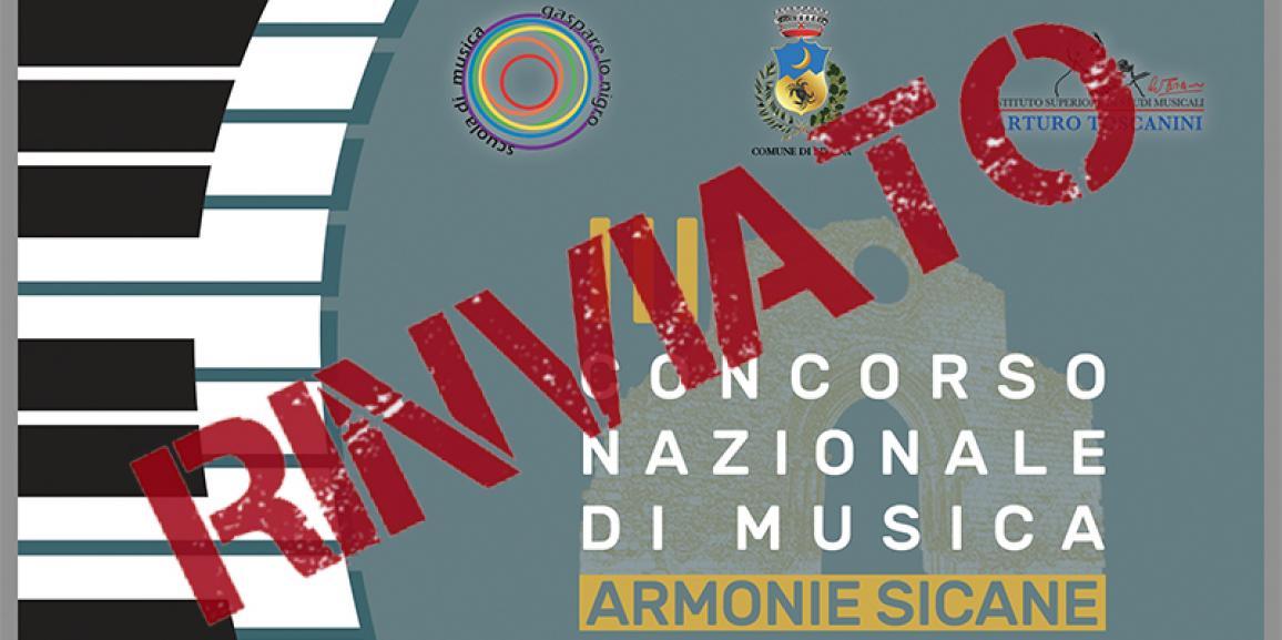"""III Concorso Nazionale di Musica """"Armonie Sicane"""" Rinviato al 18 Dicembre 2020"""