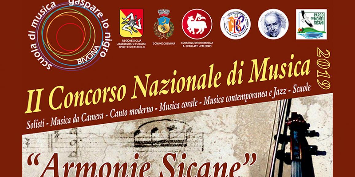 """Proroga scadenza iscrizioni al II Concorso Nazionale di Musica """"ARMONIE SICANE"""""""